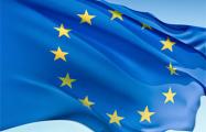 «Европа должна быть открытой для стран, разделяющих ее ценности»