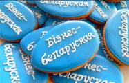 Предприниматели поделились успешным опытом ведения бизнеса по-белорусски