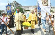 В Киеве празднуют 1030-летие крещения Киевской Руси (Видео, онлайн)