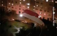 Жители Грушевки вывесили огромный бело-красно-белый флаг