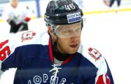 Андрей Костицын дисквалифицирован на семь матчей чемпионата Чехии