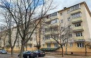 Своя квартира всего за $33 тысячи: почем продают «однушки» в Минске