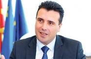 Премьер-министр Македонии: У Греции есть друг – Северная Македония