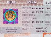 Туроператоры требуют снижения стоимости белорусских виз