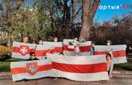 Белорусы Киева — судьям и прокурорам: Вам все вернется бумерангом