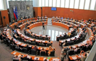 Парламент Словении ратифицировал Соглашение об ассоциации ЕС и Украины