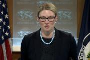 США исключили размещение компонентов ПРО на Украине