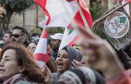 В Бейруте тысячи человек вышли на антиправительственный протест