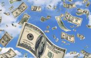 Бизнес массово выводит валюту из российских банков