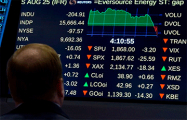 Российский рынок акций упал рекордно за три месяца после слов Байдена