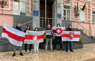 Белорусы Киева провели акцию в память о Юрии Захаренко