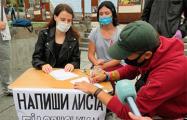 «Свабоды вам і вашай Бацькаўшчыне»: Украінцы пішуць лісты беларускім палітвязьням