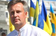 Экс-глава СБУ объявил о создании общего штаба с Саакашвили