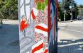 В Голливуде появился мурал на основе работ белорусских протестных художников