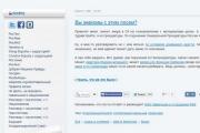 Роскомнадзор потребовал закрыть блог Навального