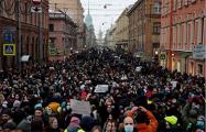 Как в России прошли протесты в поддержку Навального