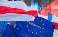 У домов активистов «Европейской Беларуси» дежурит милиция