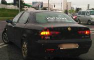 Фотофакт: минчанка ищет нового мужа с помощью наклейки на машине