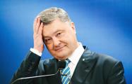 Порошенко рассказал анекдот о пути Украины в НАТО