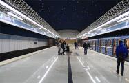 На станции метро «Петровщина» начал обваливаться звездный потолок
