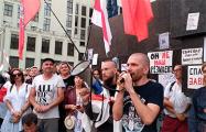 Площадь Независимости в Минске скандирует «Баста!»