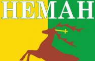 Главному тренеру «Немана» дали два матча на исправление ситуации