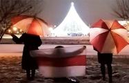 Лида и Дзержинск вышли на вечерние акции солидарности