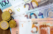 В Гродненской области мошенница представилась работником газовой службы и выманила у пенсионерки деньги