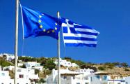 СМИ сообщили о предложении для Греции выйти из еврозоны на 5 лет
