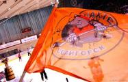 «Шахтер» разгромил «Кременчуг» в матче Континентального кубка по хоккею