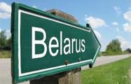 Почему туризм в Беларуси развивается слишком медленно