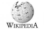В Хабаровске заблокируют «Википедию», «Кинопоиск» и «Яндекс»