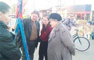 Пикеты «Европейской Беларуси» на улицах Минска