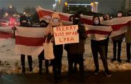 Студенты БГУ вышли на протест