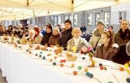 У Беластоку велікодныя кошыкі асвяцiлi ў цэнтры горада