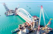 Спутник зафиксировал смещение арок Керченского моста