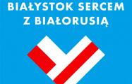 «Беласток сэрцам з Беларуссю»
