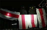 Партизаны Жодино напомнили, что лишь борьба дает права