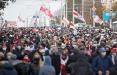 Cудьба Лукашенко будет находиться в руках белорусского народа