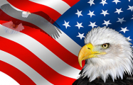 США ввели санкции против 33-х граждан РФ