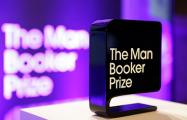 Жюри Букеровской премии назвало пять лучших книг за последние 50 лет
