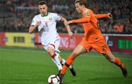 Беларусь - Нидерланды - 1:2