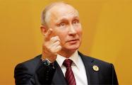 Путин рассказал о беспилотной подлодке для сверхбольших глубин