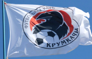 «Крумкачы» проиграли клубу второго дивизиона и выбыли из Кубка Беларуси