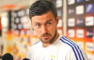 Ермакович подтвердил, что БАТЭ интересуется Артемом Милевским