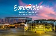 Концертный зал «Евровидения-2020» стал больницей