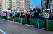 Жители Кунцевщины вышли на вечернюю акцию