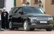 Митрополит Павел снова появился на шикарном Range Rover с российскими номерами