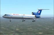 «Белавиа» не станет отменять рейсы из Минска в Египет