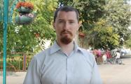 Правозащитники выступили в поддержку Дмитрия Козлова